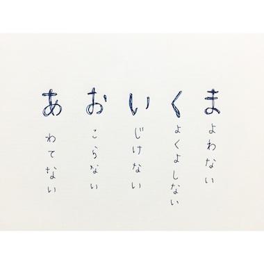 aoikuma.jpg
