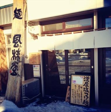 ashuurai01.jpg