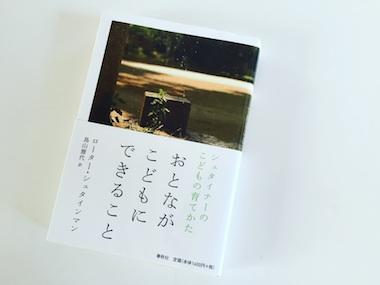 asyutaina-.jpg
