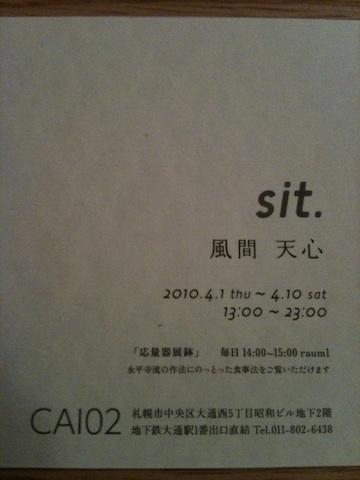 sit02.jpg