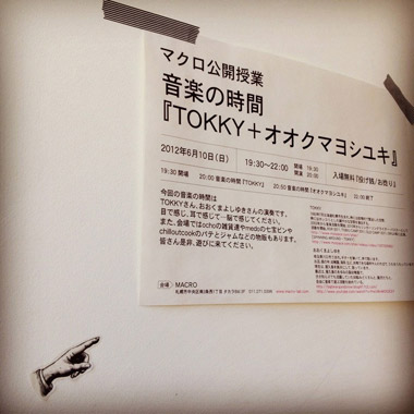 tokky01.jpg