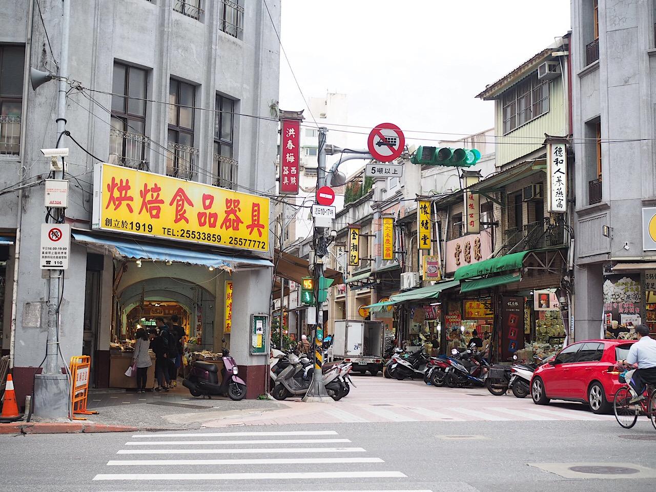 2017 台湾の旅   迪化街