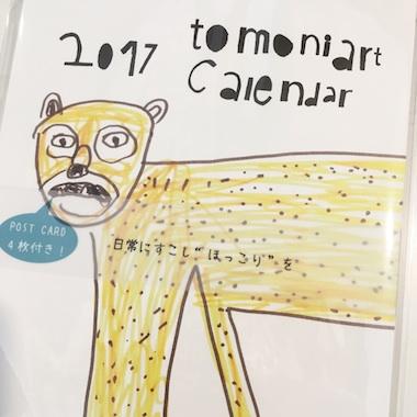 2017calender.jpg