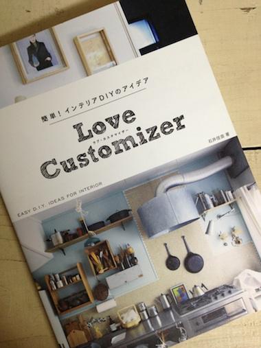 customizer.jpg