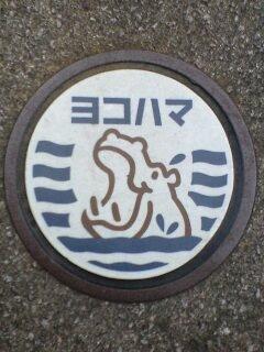 10yokohama.jpg