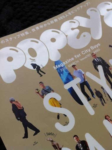 popeye1.jpg