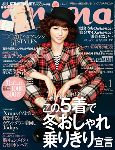 mina_cover1.jpg